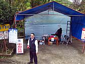 南庄向天湖:IMG_4892.JPG
