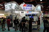 TADTE 2013 台北航太國防工業展:262846134_x.jpg