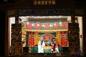 2014後龍鎮福寧宮媽祖遶境祈福安座大典:IMG_8705.JPG