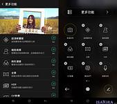 oppo R7 Plus 就是愛試用:拍照功能.jpg