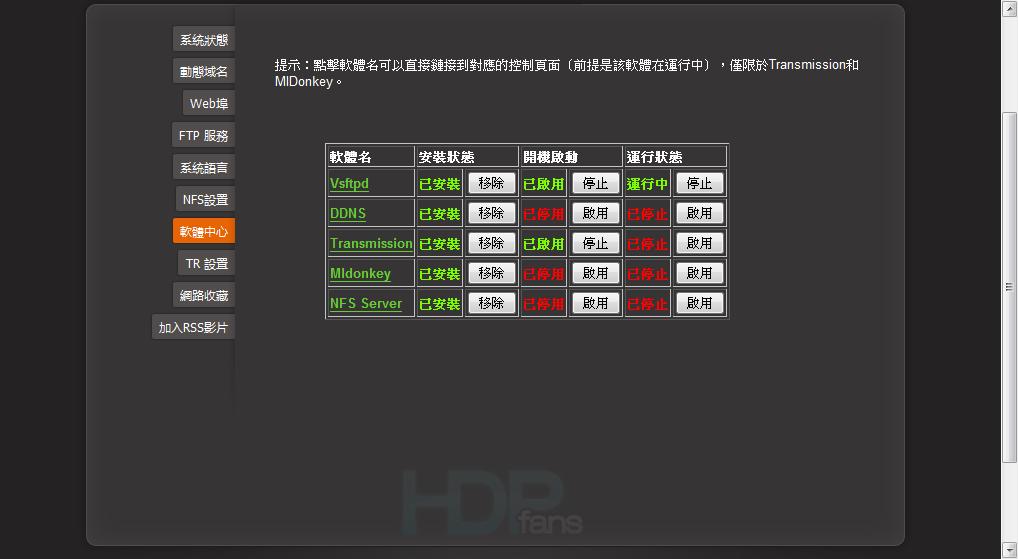 HD-A5 RTD1073:MWSnap073.png