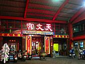 100年台灣燈會:IMG_6421.JPG