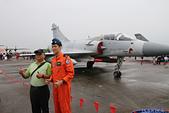 2015新竹空軍基地:IMG_9195.JPG
