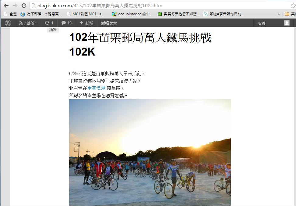 網誌用:blogisakiracom102K.png