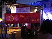 100年台灣燈會:IMG_6483.JPG