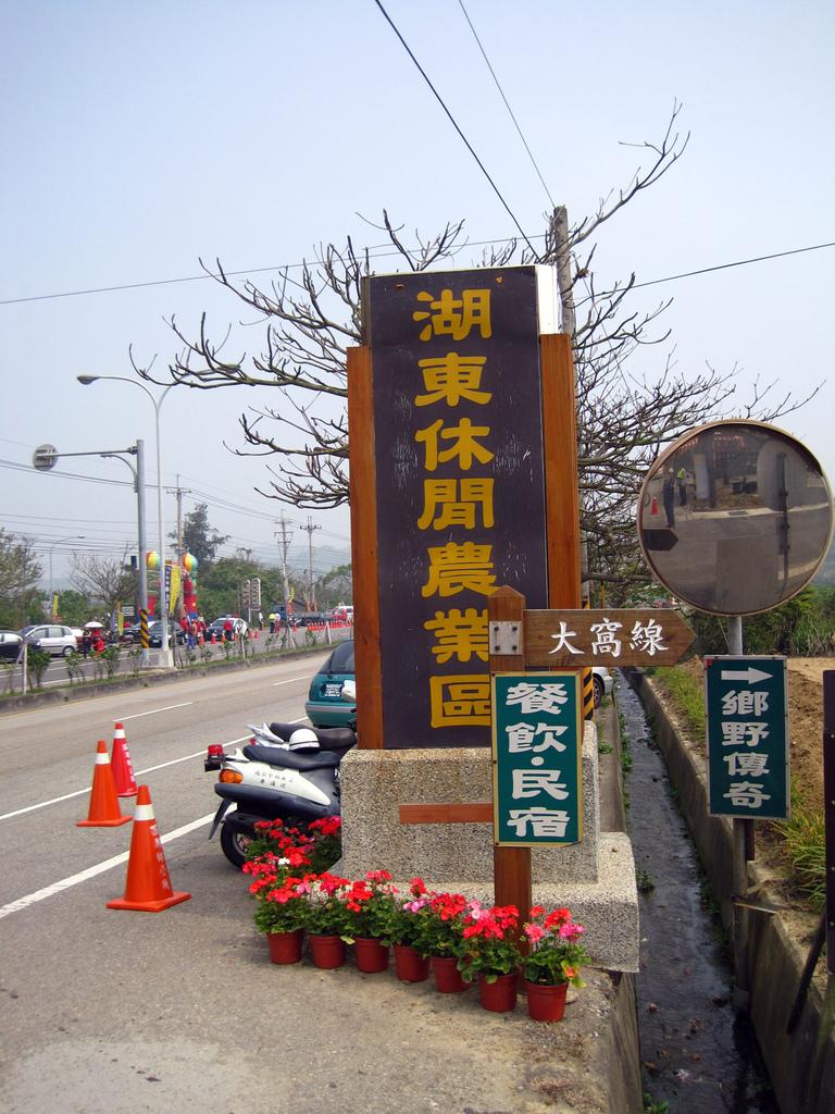 2011西湖柚花季:IMG_7140.JPG