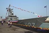 103年台中港海軍敦睦:IMG_8536.JPG