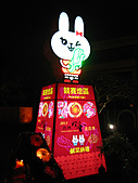 100年台灣燈會:IMG_6544.JPG