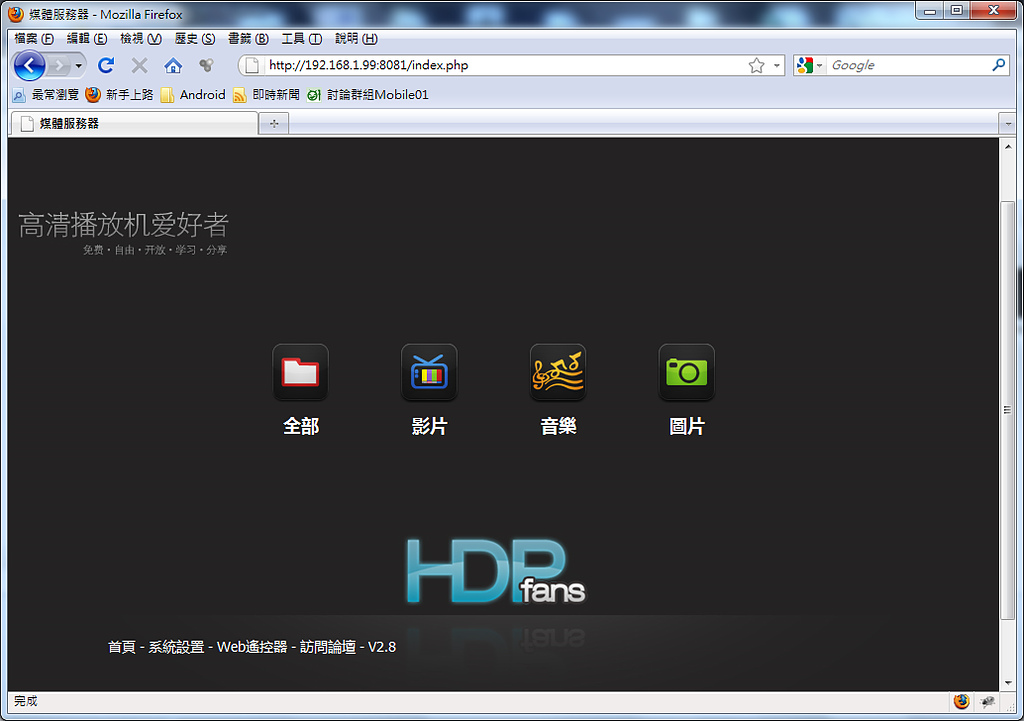 HD-A5 RTD1073:MWSnap078.png