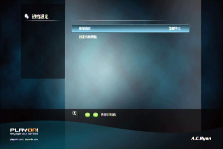 HD-A5 RTD1073:PVR000.jpg