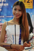 2013台中夏季資訊展:262290441_x.jpg