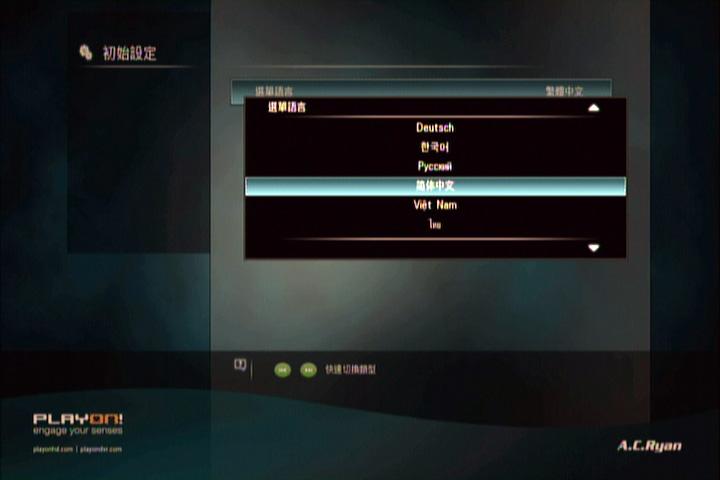 HD-A5 RTD1073:PVR002.jpg