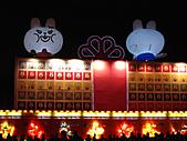 100年台灣燈會:IMG_6568.JPG