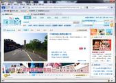 2012台72線快速公路樂活飆汗行:72上0612玩樂首頁.png