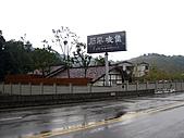 2010苗栗『遊山觀海-挑戰100』:IMG_4450.JPG