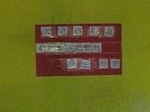 100408後龍2派克:cut.jpg