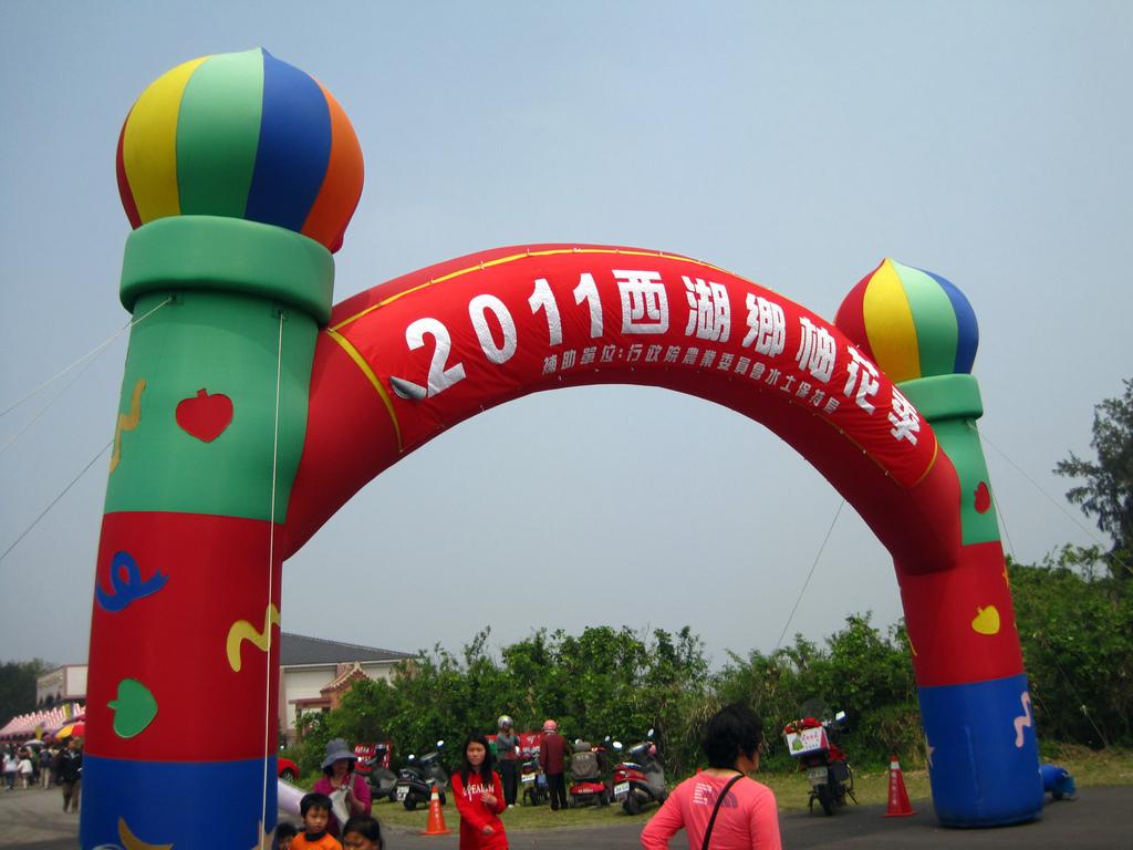 2011西湖柚花季:IMG_7142.JPG