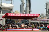 103年台中港海軍敦睦:IMG_8686.JPG