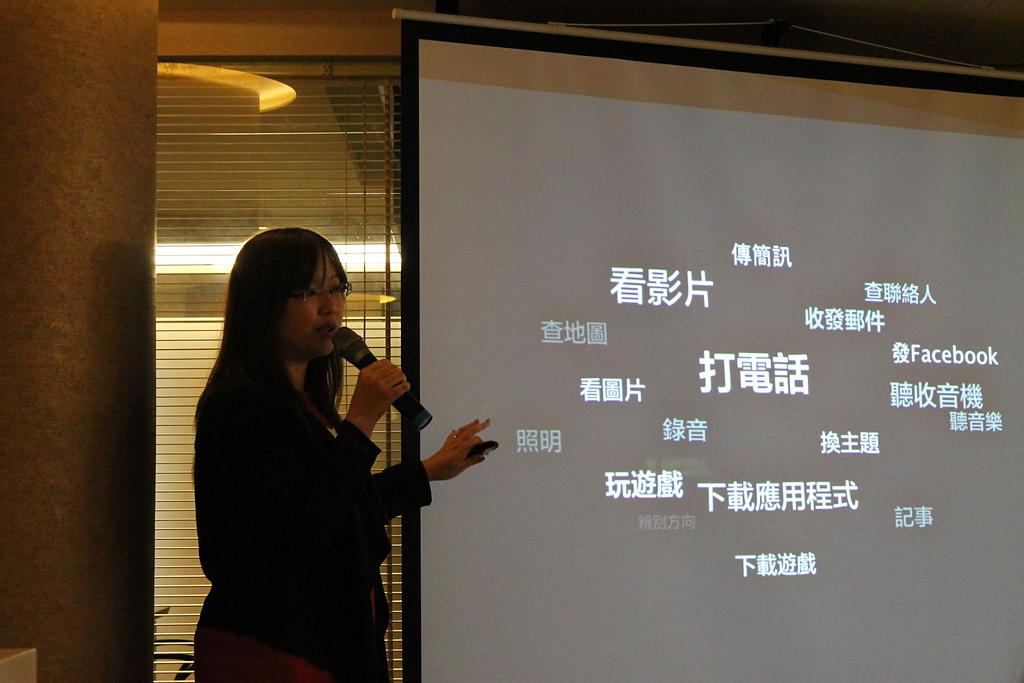 0714台灣小米技術沙龍:260879363_x.jpg