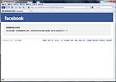 網誌用:facebook倒閉.png