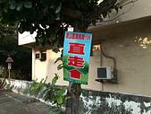 2012苗栗遊山觀海:DSC_5290.JPG