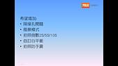 0714台灣小米技術沙龍:01.png