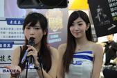 2013台中夏季資訊展:262290638_x.jpg