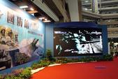 TADTE 2013 台北航太國防工業展:262846044_x.jpg