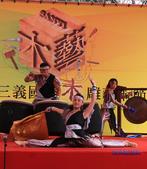 2013三義國際木雕藝術節:445360229_x.jpg