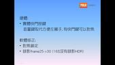 0714台灣小米技術沙龍:02.png