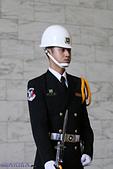 中正紀念堂儀隊:IMG_0287.JPG