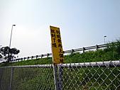 2011西湖柚花季:IMG_7101.JPG