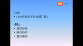 0714台灣小米技術沙龍:03.png