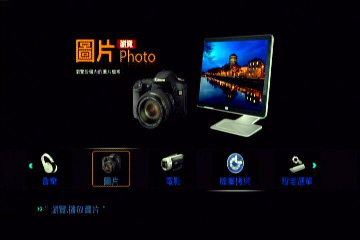 HD-A5 RTD1073:PVR001.jpg
