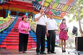 2014湖東村長競選服務處成立: