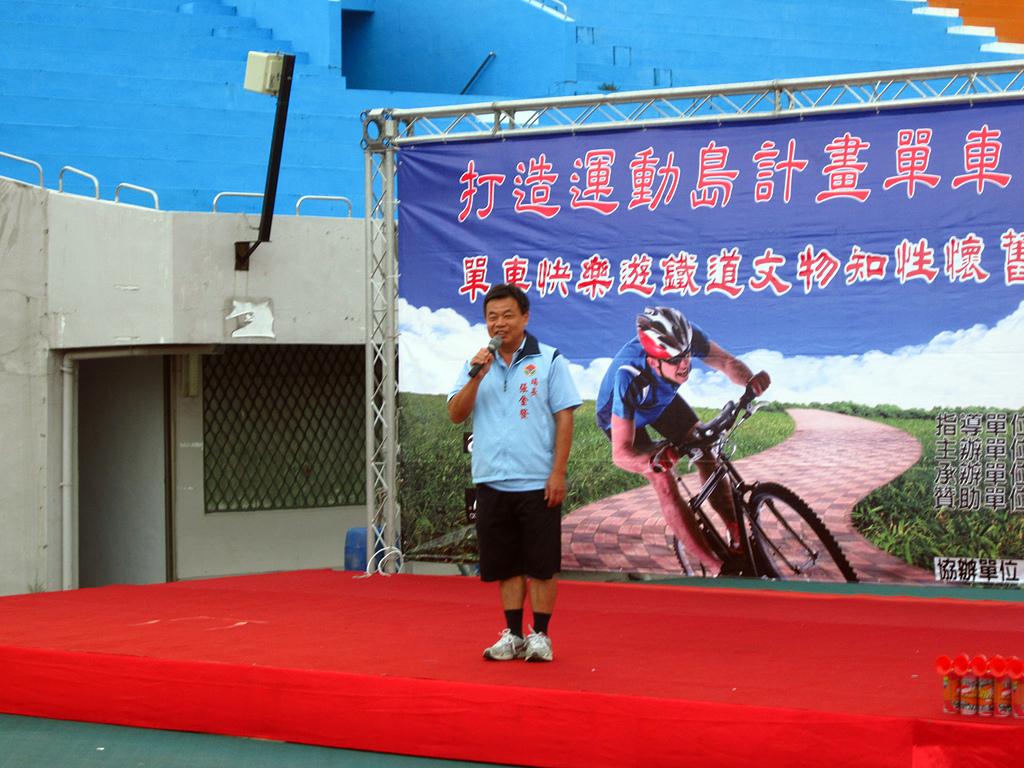2012苗栗縣鐵道懷舊單車活動:IMG_0034.JPG