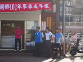 西湖鄉102年單車成年禮:261528631_x.jpg