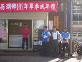 西湖鄉102年單車成年禮:261528634_x.jpg