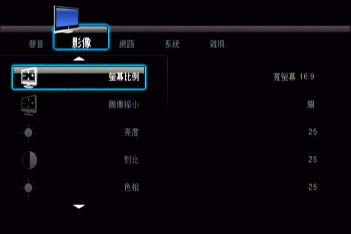 HD-A5 RTD1073:PVR009.jpg