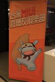 0714台灣小米技術沙龍:260878419_x.jpg