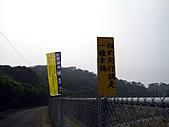 2011西湖柚花季:IMG_7105.JPG