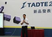 TADTE 2013 台北航太國防工業展:262846617_x.jpg