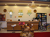 梧棲漁港與金福華餐廳:IMG_2968.JPG