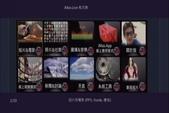 HD-A5 RTD1073:PC_007.jpg