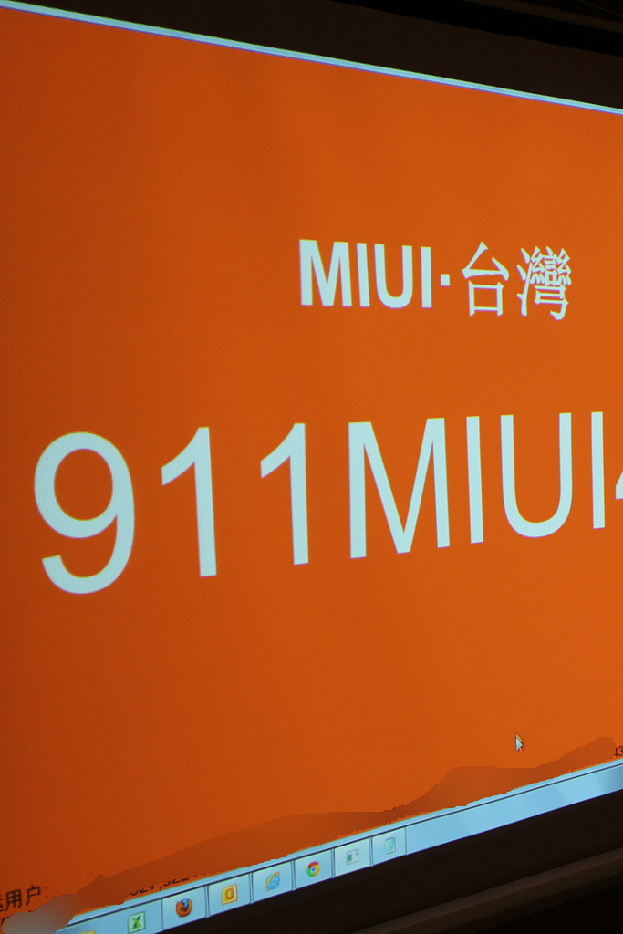 0714台灣小米技術沙龍:260880565_x.jpg