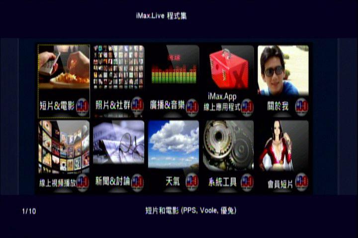 HD-A5 RTD1073:PVR014.jpg