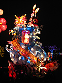 100年台灣燈會:IMG_6451.JPG