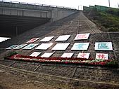 2011西湖柚花季:IMG_7018.JPG