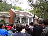 兩蔣文化園區─慈湖:IMG_6752.JPG