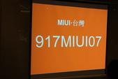 0714台灣小米技術沙龍:260879958_x.jpg